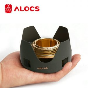 ALOCS-CS-B02-Portable-Spirit-Burner-Alcohol-Stove-Set-Outdoor-Camping-Picnic-Stove-Burner-w-Stand