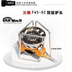 سرشعله فایرمپل fws-02