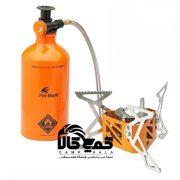 مخزن سوخت FIRE MAPLE B500