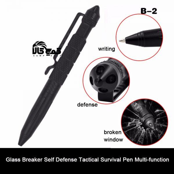خودکار تاکتیکال اورجینال نظامی |