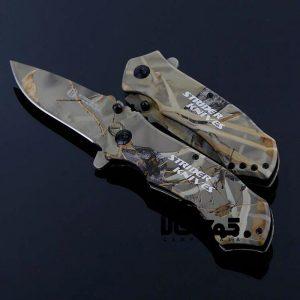 چاقوی استرایدر استتاری
